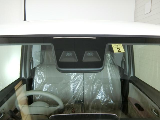 Xメイクアップリミテッド SAIII 衝突被害軽減ブレーキ 横滑り防止装置 オートマチックハイビーム アイドリングストップ 両側電動スライドドア ステアリングスイッチ オートライト キーフリーシステム オートエアコン ベンチシート(15枚目)