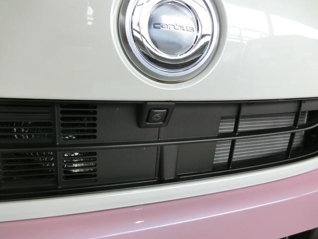 Xメイクアップリミテッド SAIII 衝突被害軽減ブレーキ 横滑り防止装置 オートマチックハイビーム アイドリングストップ 両側電動スライドドア ステアリングスイッチ オートライト キーフリーシステム オートエアコン ベンチシート(25枚目)