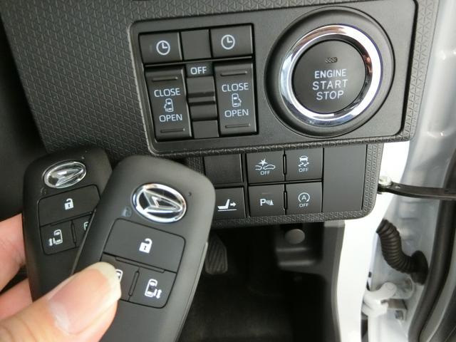 カスタムRS 衝突被害軽減ブレーキ 横滑り防止装置 オートマチックハイビーム アイドリングストップ ステアリングスイッチ 革巻きハンドル オートライト 両側電動スライドドア キーフリーシステム オートエアコン(8枚目)