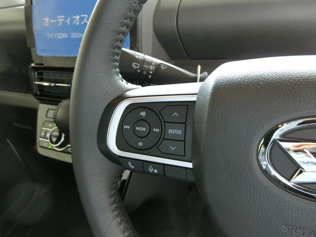 カスタムRS 衝突被害軽減ブレーキ 横滑り防止装置 オートマチックハイビーム アイドリングストップ ステアリングスイッチ 革巻きハンドル オートライト 両側電動スライドドア キーフリーシステム オートエアコン(27枚目)