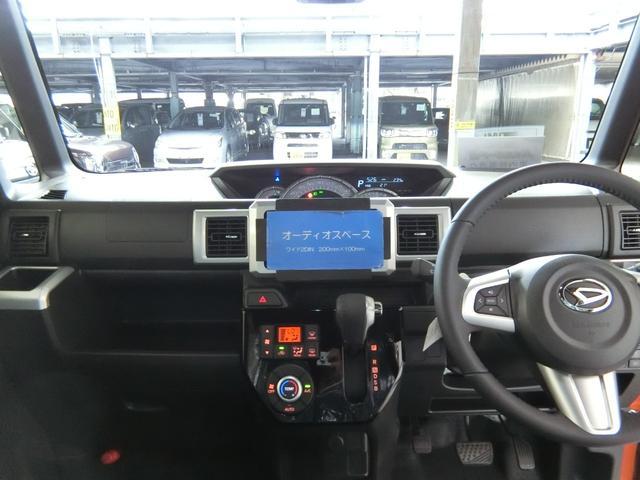 GターボリミテッドSAIII 衝突被害軽減ブレーキ 横滑り防止装置 オートマチックハイビーム アイドリングストップ ステアリングスイッチ オートライト 革巻きハンドル 両側電動スライドドア キーフリーシステム オートエアコン(4枚目)