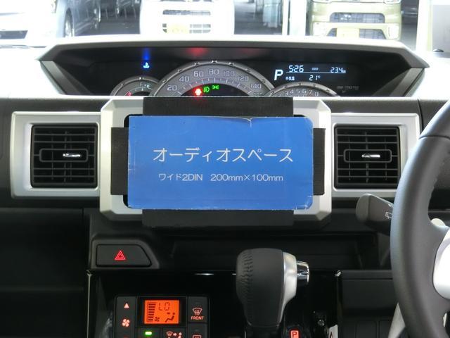 GターボリミテッドSAIII 衝突被害軽減ブレーキ 横滑り防止装置 オートマチックハイビーム アイドリングストップ ステアリングスイッチ オートライト 革巻きハンドル 両側電動スライドドア キーフリーシステム オートエアコン(6枚目)