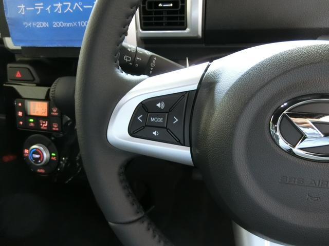 GターボリミテッドSAIII 衝突被害軽減ブレーキ 横滑り防止装置 オートマチックハイビーム アイドリングストップ ステアリングスイッチ オートライト 革巻きハンドル 両側電動スライドドア キーフリーシステム オートエアコン(28枚目)
