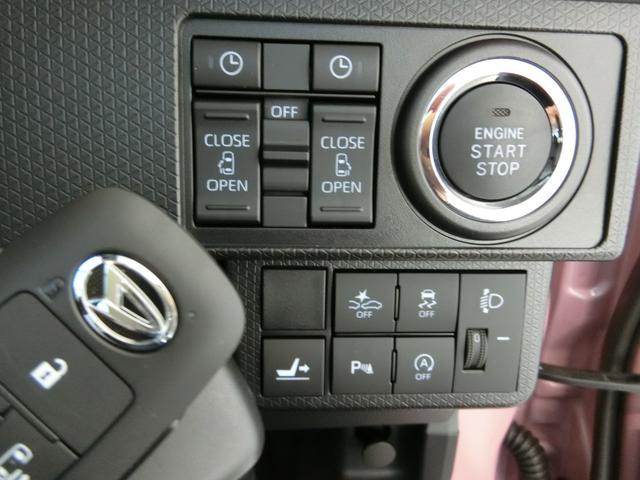 Xセレクション 衝突被害軽減ブレーキ 横滑り防止装置 オートマチックハイビーム アイドリングストップ 両側電動スライドドア ステアリングスイッチ オートライト キーフリーシステム オートエアコン 純正ホイールキャップ(8枚目)