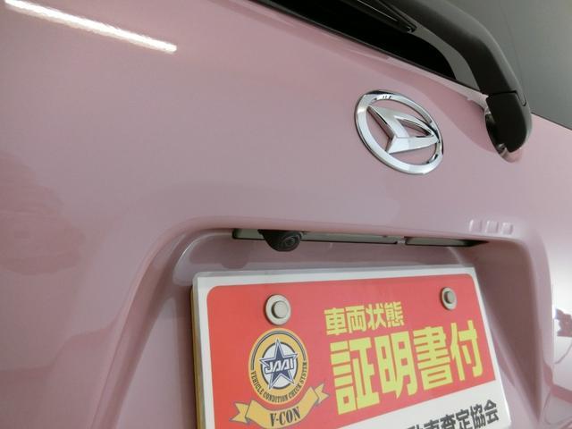Xセレクション 衝突被害軽減ブレーキ 横滑り防止装置 オートマチックハイビーム アイドリングストップ 両側電動スライドドア ステアリングスイッチ オートライト キーフリーシステム オートエアコン 純正ホイールキャップ(16枚目)