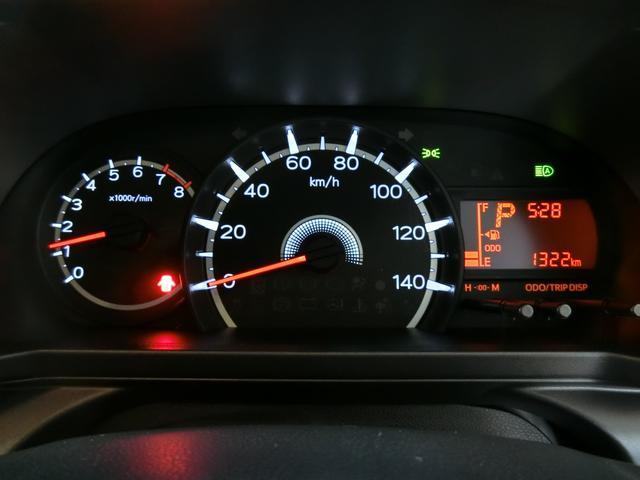 XリミテッドII SAIII 衝突被害軽減ブレーキ 横滑り防止装置 オートマチックハイビーム アイドリングストップ ステアリングスイッチ オートライト キーフリーシステム オートエアコン バックカメラ 純正アルミホイール(5枚目)