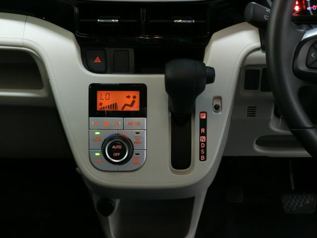 XリミテッドII SAIII 衝突被害軽減ブレーキ 横滑り防止装置 オートマチックハイビーム アイドリングストップ ステアリングスイッチ オートライト キーフリーシステム オートエアコン バックカメラ 純正アルミホイール(7枚目)