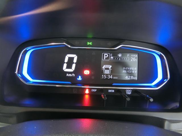 G リミテッドSAIII 衝突被害軽減ブレーキ 横滑り防止装置 オートマチックハイビーム アイドリングストップ 前後コーナーセンサー キーフリーシステム オートエアコン バックカメラ 純正アルミホイール LEDヘッドランプ(5枚目)