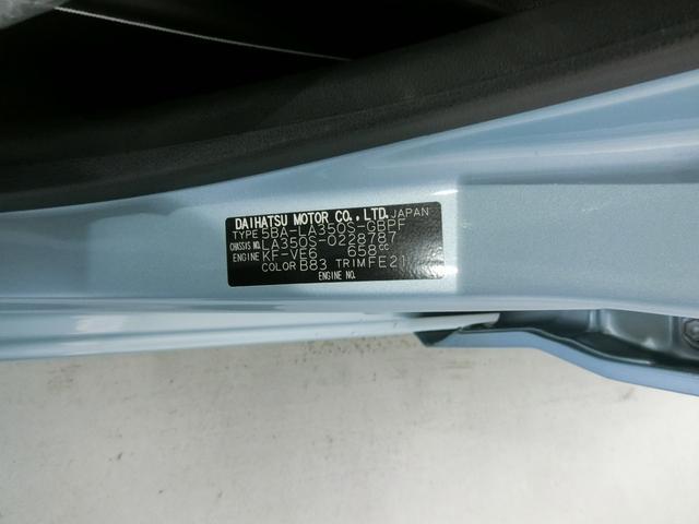G リミテッドSAIII 衝突被害軽減ブレーキ 横滑り防止装置 オートマチックハイビーム アイドリングストップ 前後コーナーセンサー キーフリーシステム オートエアコン バックカメラ 純正アルミホイール LEDヘッドランプ(19枚目)