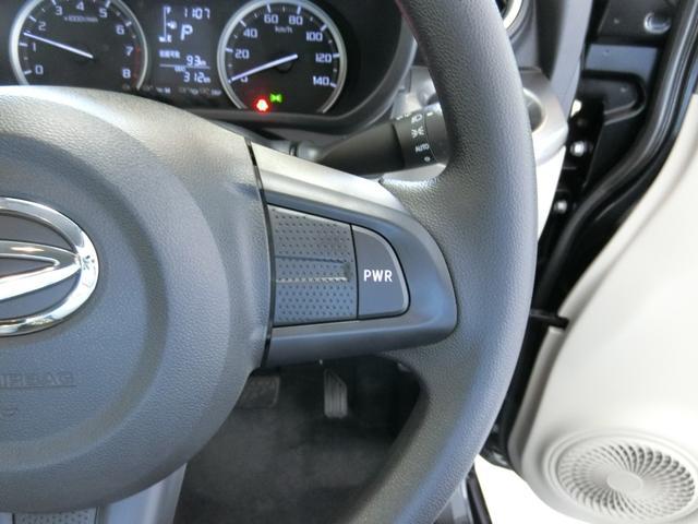 スタイルX リミテッド SAIII 衝突被害軽減ブレーキ 横滑り防止装置 オートマチックハイビーム アイドリングストップ ステアリングスイッチ オートライト キーフリーシステム オートエアコン バックカメラ 純正ホイールキャップ(28枚目)