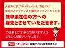 Xメイクアップリミテッド SAIII パノラマモニター付き(18枚目)