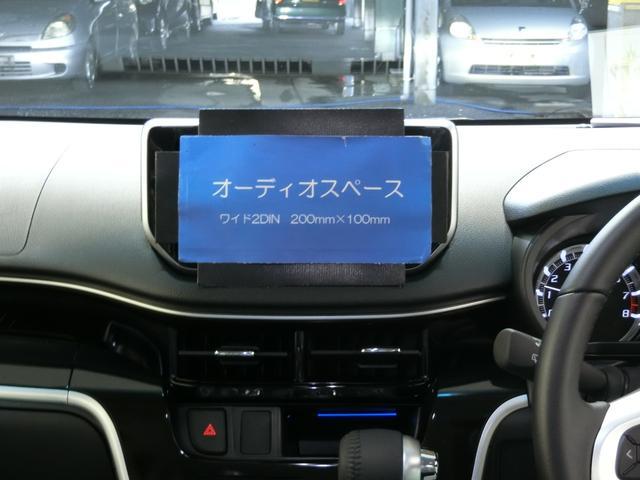 カスタム RS ハイパーリミテッドSAIII キーフリー(7枚目)