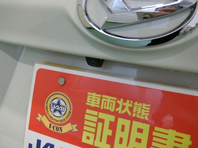 カスタム RS ハイパーリミテッドSAIII キーフリー(22枚目)