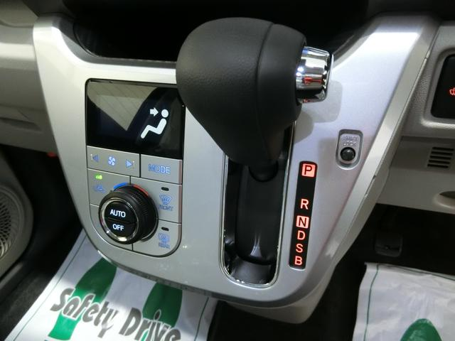 スタイルG VS SAIII 衝突被害軽減ブレーキ 横滑り防止装置 オートマチックハイビーム アイドリングストップ パノラマモニター ステアリングスイッチ キーフリーシステム オートエアコン ベンチシート シートヒーター LED(8枚目)