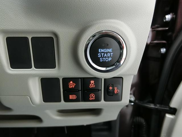 スタイルG VS SAIII 衝突被害軽減ブレーキ 横滑り防止装置 オートマチックハイビーム アイドリングストップ パノラマモニター ステアリングスイッチ キーフリーシステム オートエアコン ベンチシート シートヒーター LED(10枚目)