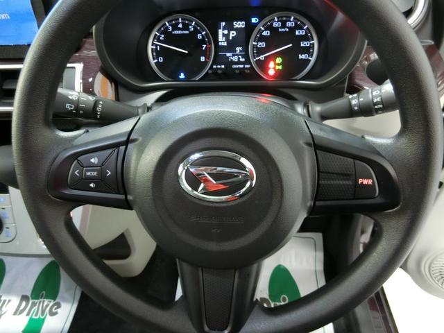 スタイルG VS SAIII 衝突被害軽減ブレーキ 横滑り防止装置 オートマチックハイビーム アイドリングストップ パノラマモニター ステアリングスイッチ キーフリーシステム オートエアコン ベンチシート シートヒーター LED(11枚目)