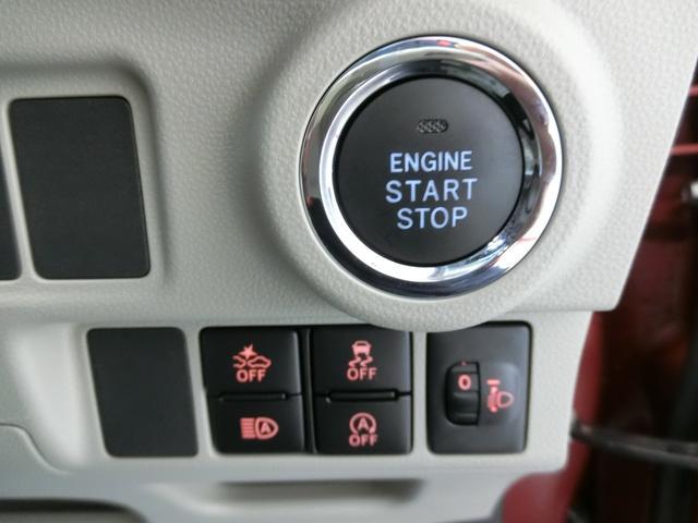スタイルG VS SAIII 衝突被害軽減ブレーキ 横滑り防止装置 オートマチックハイビーム パノラマモニター ステアリングスイッチ オートライト 純正アルミホイール キーフリーシステム オートエアコン バイザー マット LED(10枚目)