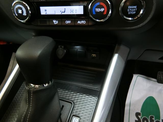 X 衝突被害軽減ブレーキ 横滑り防止装置 オートマチックハイビーム アイドリングストップ ステアリングスイッチ バイザー マット 純正アルミホイール キーフリーシステム オートエアコン パノラマモニター(25枚目)