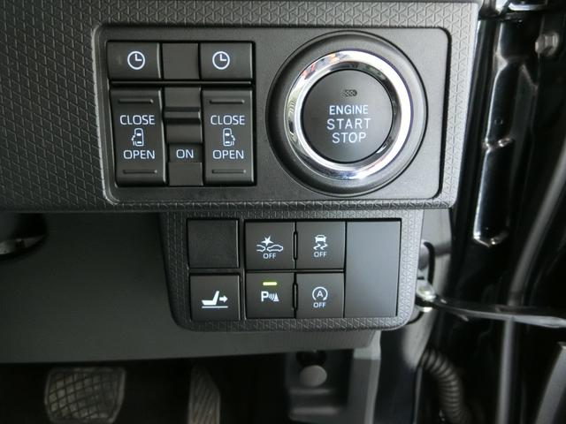 カスタムRS 衝突被害軽減ブレーキ 横滑り防止装置 オートマチックハイビーム アイドリングストップ 両側電動スライドドア ステアリングスイッチ 革巻きハンドル パークアシスト クルーズコントロール ベンチシート(9枚目)