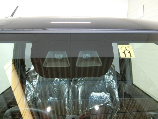 カスタムRS 衝突被害軽減ブレーキ 横滑り防止装置 オートマチックハイビーム アイドリングストップ 両側電動スライドドア ステアリングスイッチ 革巻きハンドル パークアシスト クルーズコントロール ベンチシート(15枚目)