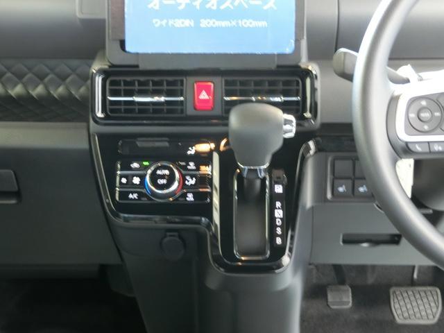 カスタムX 衝突被害軽減ブレーキ 横滑り防止装置 オートマチックハイビーム 両側電動スライドドア ステアリングスイッチ アイドリングストップ バックカメラ LEDヘッドランプ 純正アルミホイール ベンチシート(7枚目)