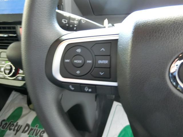 カスタムX 衝突被害軽減ブレーキ 横滑り防止装置 オートマチックハイビーム 両側電動スライドドア ステアリングスイッチ アイドリングストップ バックカメラ LEDヘッドランプ 純正アルミホイール ベンチシート(29枚目)