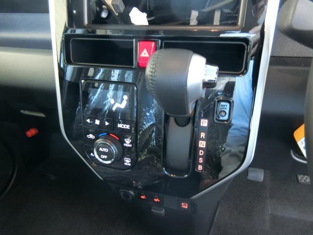 カスタムG リミテッドII SAIII 衝突被害軽減ブレーキ 横滑り防止装置 オートマチックハイビーム アイドリングストップ 両側電動スライドドア ステアリングスイッチ 革巻きハンドル オートライト クルーズコントロール キーフリーシステム(6枚目)