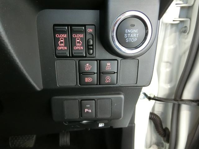 カスタムG リミテッドII SAIII 衝突被害軽減ブレーキ 横滑り防止装置 オートマチックハイビーム アイドリングストップ 両側電動スライドドア ステアリングスイッチ 革巻きハンドル オートライト クルーズコントロール キーフリーシステム(8枚目)