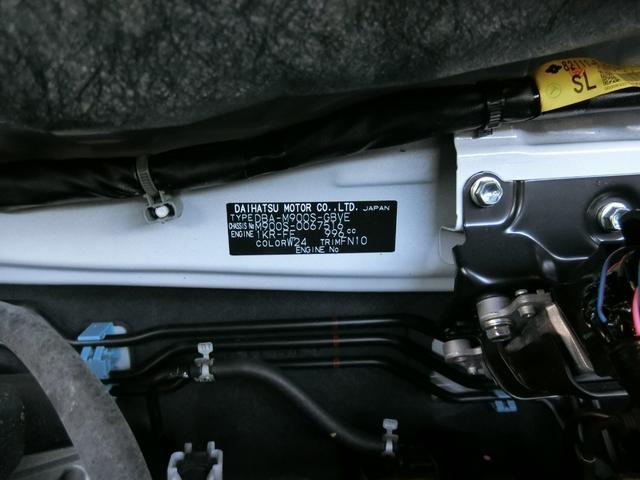 カスタムG リミテッドII SAIII 衝突被害軽減ブレーキ 横滑り防止装置 オートマチックハイビーム アイドリングストップ 両側電動スライドドア ステアリングスイッチ 革巻きハンドル オートライト クルーズコントロール キーフリーシステム(19枚目)