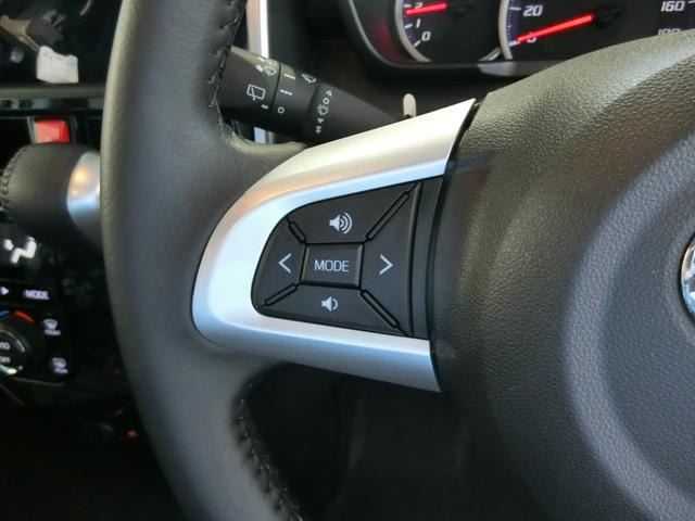 カスタムG リミテッドII SAIII 衝突被害軽減ブレーキ 横滑り防止装置 オートマチックハイビーム アイドリングストップ 両側電動スライドドア ステアリングスイッチ 革巻きハンドル オートライト クルーズコントロール キーフリーシステム(33枚目)
