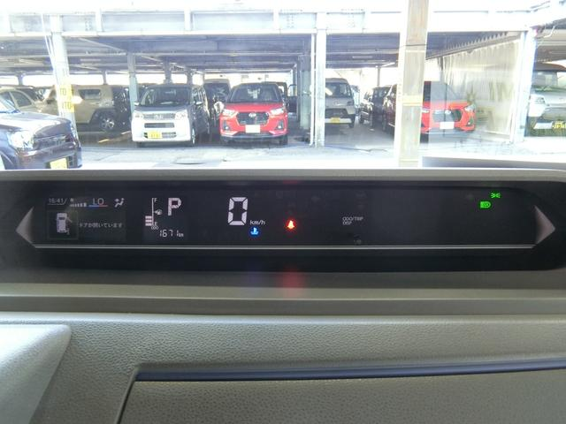 カスタムXセレクション 衝突被害軽減ブレーキ 横滑り防止装置 オートマチックハイビーム アイドリングストップ 両側電動スライドドア キーフリーシステム オートエアコン ベンチシート シートヒーター 純正アルミホイール LED(5枚目)