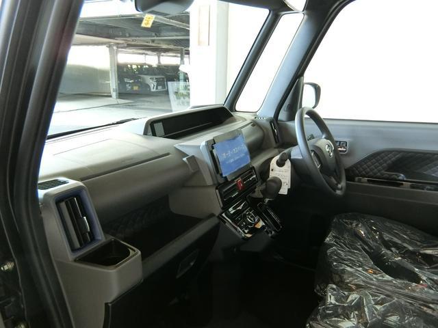 カスタムXセレクション 衝突被害軽減ブレーキ 横滑り防止装置 オートマチックハイビーム アイドリングストップ 両側電動スライドドア キーフリーシステム オートエアコン ベンチシート シートヒーター 純正アルミホイール LED(11枚目)