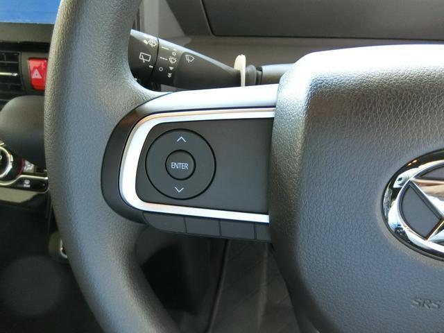 カスタムXセレクション 衝突被害軽減ブレーキ 横滑り防止装置 オートマチックハイビーム アイドリングストップ 両側電動スライドドア キーフリーシステム オートエアコン ベンチシート シートヒーター 純正アルミホイール LED(26枚目)