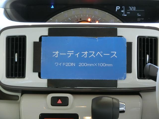 Xメイクアップリミテッド SAIII 衝突被害軽減ブレーキ 横滑り防止装置 オートマチックハイビーム アイドリングストップ ステアリングスイッチ オートライト キーフリーシステム オートエアコン パノラマモニター ベンチシート(6枚目)