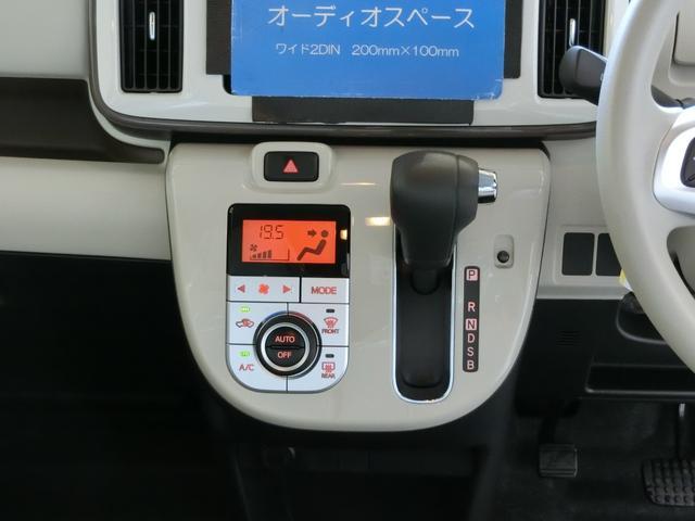 Xメイクアップリミテッド SAIII 衝突被害軽減ブレーキ 横滑り防止装置 オートマチックハイビーム アイドリングストップ ステアリングスイッチ オートライト キーフリーシステム オートエアコン パノラマモニター ベンチシート(7枚目)