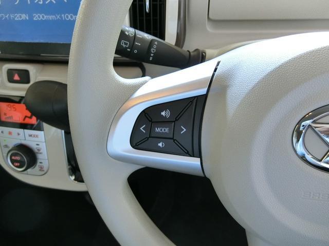 Xメイクアップリミテッド SAIII 衝突被害軽減ブレーキ 横滑り防止装置 オートマチックハイビーム アイドリングストップ ステアリングスイッチ オートライト キーフリーシステム オートエアコン パノラマモニター ベンチシート(31枚目)