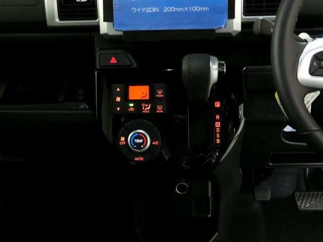 GターボリミテッドSAIII 衝突被害軽減ブレーキ 横滑り防止装置 オートマチックハイビーム アイドリングストップ 両側電動スライドドア ステアリングスイッチ 革巻きハンドル オートライト キーフリーシステム オートエアコン(7枚目)