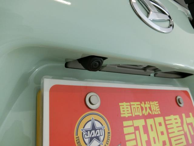 Xセレクション 衝突被害軽減ブレーキ 横滑り防止装置 オートマチックハイビーム アイドリングストップ 両側電動スライドドア ステアリングスイッチ キーフリーシステム オートエアコン バックカメラ 純正ホイールキャップ(25枚目)
