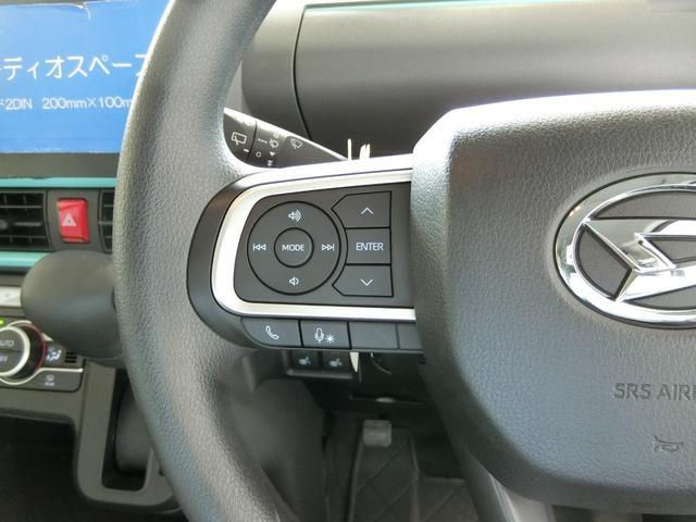Xセレクション 衝突被害軽減ブレーキ 横滑り防止装置 オートマチックハイビーム アイドリングストップ 両側電動スライドドア ステアリングスイッチ キーフリーシステム オートエアコン バックカメラ 純正ホイールキャップ(27枚目)