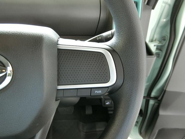 Xセレクション 衝突被害軽減ブレーキ 横滑り防止装置 オートマチックハイビーム アイドリングストップ 両側電動スライドドア ステアリングスイッチ キーフリーシステム オートエアコン バックカメラ 純正ホイールキャップ(28枚目)