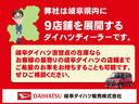 L SAIII キーレス 純正CD 純正ホイールキャップ付き(20枚目)