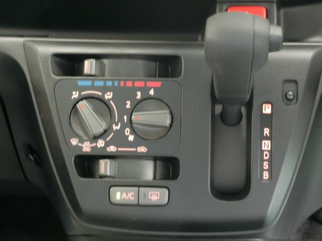 「ダイハツ」「ミライース」「軽自動車」「岐阜県」の中古車6