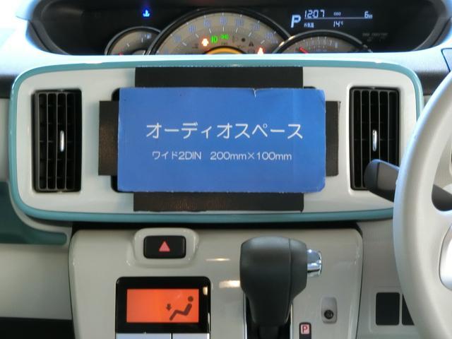 Gホワイトアクセントリミテッド SAIII 両側電動スライド(7枚目)