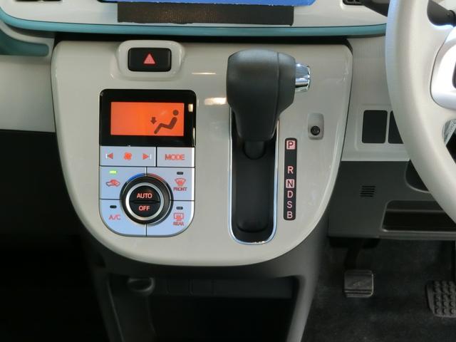 Gホワイトアクセントリミテッド SAIII 両側電動スライド(8枚目)