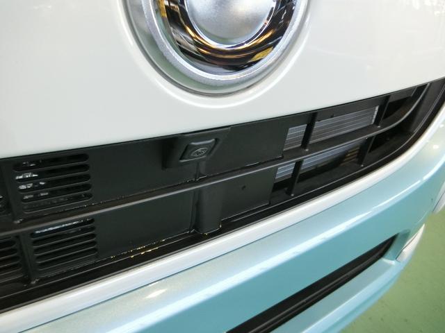 Gホワイトアクセントリミテッド SAIII 両側電動スライド(24枚目)