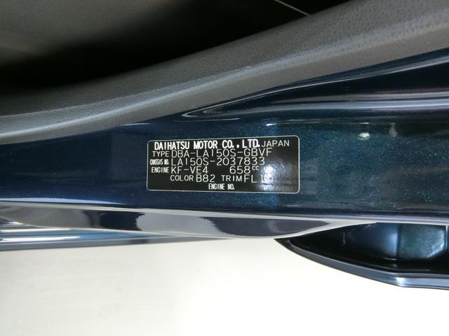 カスタム XリミテッドII SAIII 衝突被害軽減ブレーキ 横滑り防止装置 オートマチックハイビーム パノラマモニター アイドリングストップ LEDヘッドランプ フォグランプ 純正アルミホイール ステアリングスイッチ キーフリーシステム(18枚目)