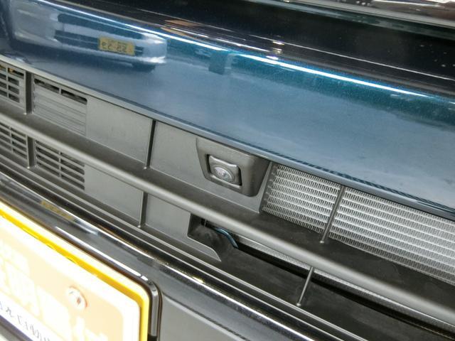 カスタム XリミテッドII SAIII 衝突被害軽減ブレーキ 横滑り防止装置 オートマチックハイビーム パノラマモニター アイドリングストップ LEDヘッドランプ フォグランプ 純正アルミホイール ステアリングスイッチ キーフリーシステム(23枚目)