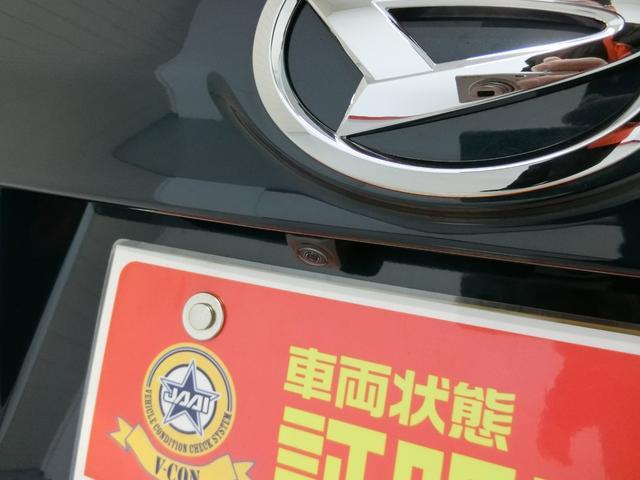 カスタム XリミテッドII SAIII 衝突被害軽減ブレーキ 横滑り防止装置 オートマチックハイビーム パノラマモニター アイドリングストップ LEDヘッドランプ フォグランプ 純正アルミホイール ステアリングスイッチ キーフリーシステム(28枚目)