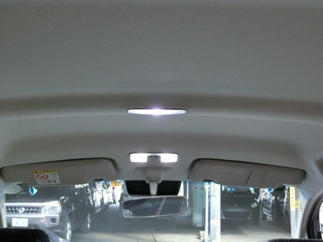 カスタム XリミテッドII SAIII 衝突被害軽減ブレーキ 横滑り防止装置 オートマチックハイビーム パノラマモニター アイドリングストップ LEDヘッドランプ フォグランプ 純正アルミホイール ステアリングスイッチ キーフリーシステム(35枚目)