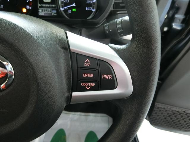 カスタム XリミテッドII SAIII 衝突被害軽減ブレーキ 横滑り防止装置 オートマチックハイビーム パノラマモニター アイドリングストップ LEDヘッドランプ フォグランプ 純正アルミホイール ステアリングスイッチ キーフリーシステム(37枚目)